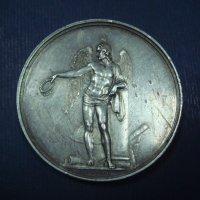 Наградная медаль студентам Императорских университетов «Преуспевшему»
