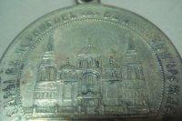 В память учреждения архиерейской кафедры в Чернигове