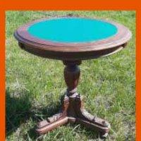 Круглый столик для газет