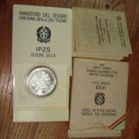 Италия 500 лир 1985 год. Председательство Италии в ЕС. Серебро