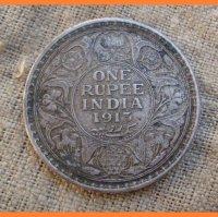 One rupee India 1913