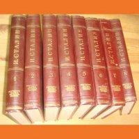 І Сталін твори у восьми томах И Сталин сочинения в восьми томах 1946 г